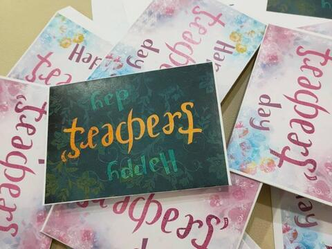 Teachers' Day Card Exhibition